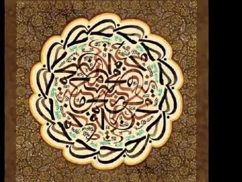La Ilaha Illallah Dhikr   Ishrab Sharab Ahli Al Safa Allah Allah Arabic Qasida   YouTube