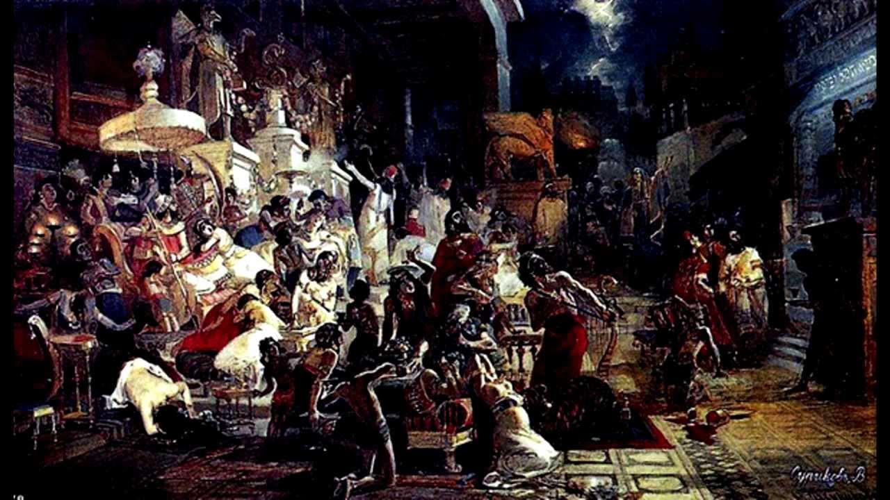 Картинки по запросу Падение вавилонского царства. Пир  Валтасара