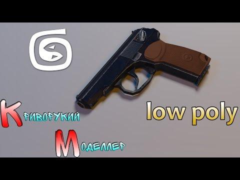 Правила стрельбы из пистолета ТТ, ПМ, ПСМ Боевая стрельба