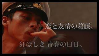世界的カルト映画にして大林宣彦監督のデビュー作『HOUSE/ハウス』(77)...