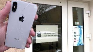 видео ремонт айфона Замена дисплея на айфоне ремонт iphone