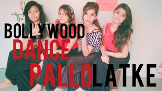 Pallo latke Dance Choreography | Bollywood | Jay | Sadi Mein Zaroor Aana