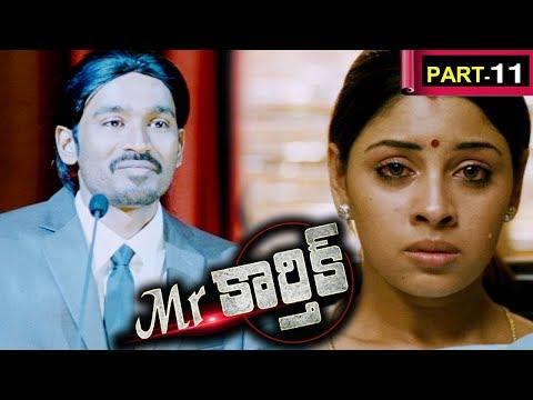 Mrk Full Movie Part - 11 | Dhanush, Richa Gangopadhyay