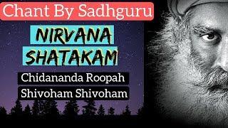 🔴Chant by Sadhguru ||NIRVANA SHATAKAM || Lyrics and Meaning || Chidananda Roopah Shivoham Shivoham