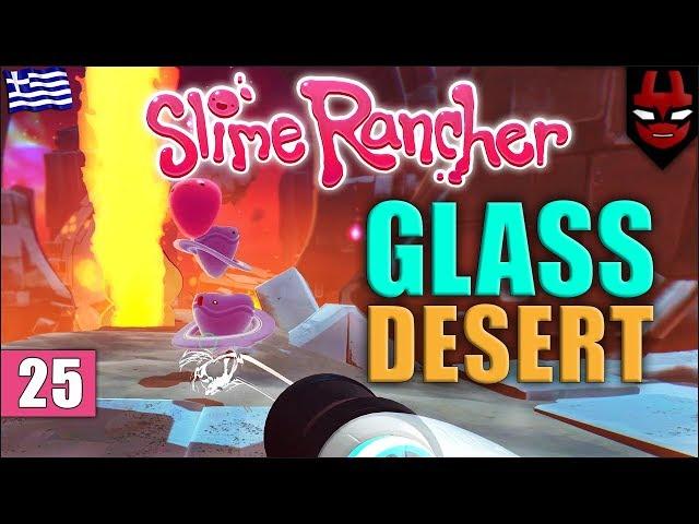ΓΥΑΛΙΝΗ ΕΡΗΜΟΣ! | SLIME RANCHER (Greek Gameplay | Part 25)