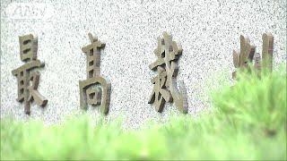裁判員制度来週で10年 最高裁長官「おおむね順調」(19/05/16)
