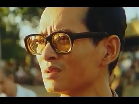 Perfect King Bhumibol Adulyadej - Part 2 of 2 (minus the last fifty minutes)