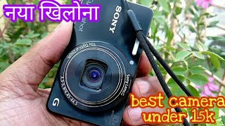 SONY cybershot DSC WX220 CAMERA FOR YOUTUBE 2017 , FULL REVIEW in HINDI , best camera under 15000
