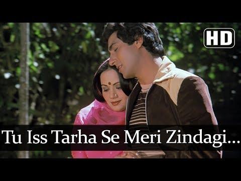 Tu Iss Tarah Se Meri Zindagi Mein (HD) - Aap To Aise Na The Song - Ranjeeta Kaur - Raj Babbar