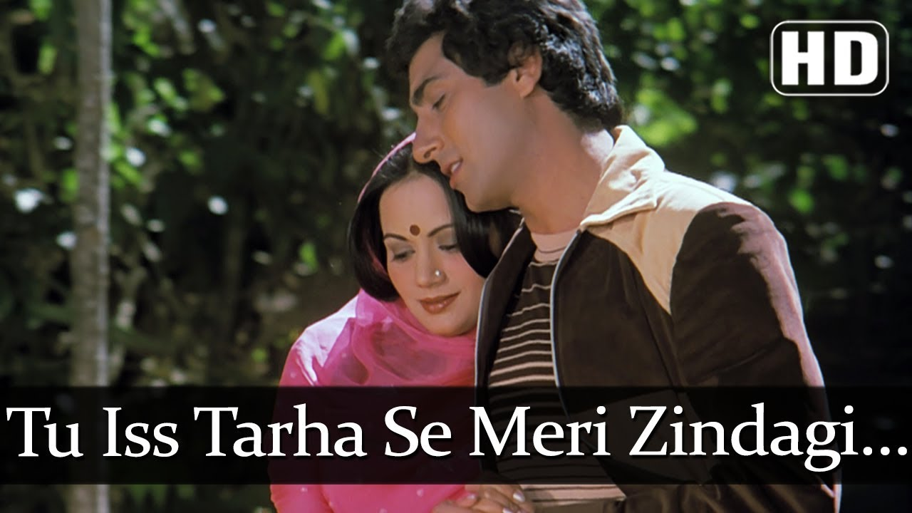 free download hindi song tu is tarah se meri zindagi