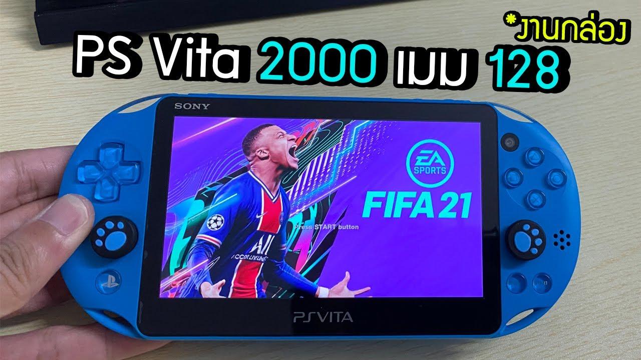 [ขาย]PS vita 2000 เมม 128 เกมเยอะมากกกกกกกกกกก !!! [JBOsXTech]