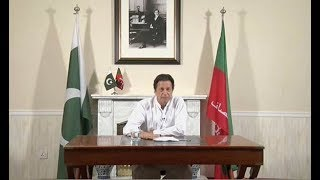 Imran khan victory speech today what's next in the future.