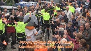 Intocht Juliana Bicycle Team London-Millingen op één wiel