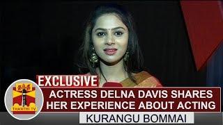 Kurangu Bommai actress Delna Davis shares her experience about acting | Thanthi TV