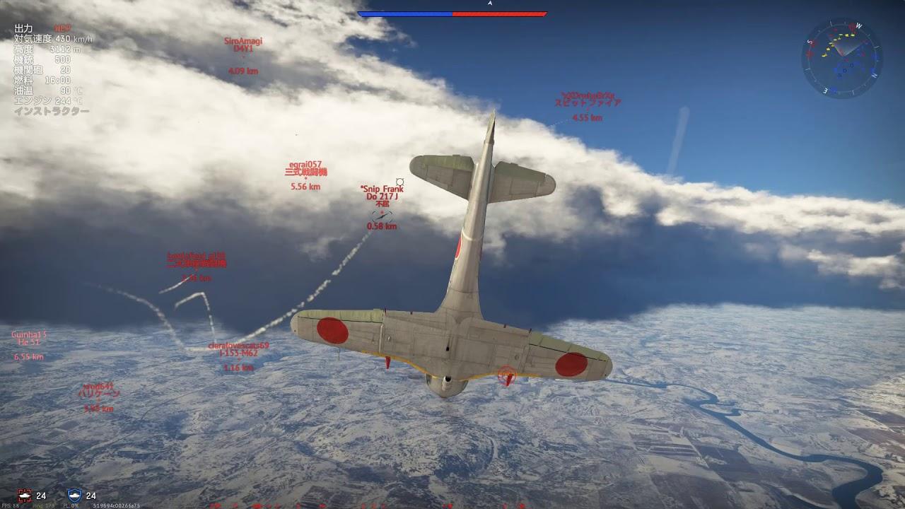 二式戦闘機二型乙 通称:鍾馗乙 -...