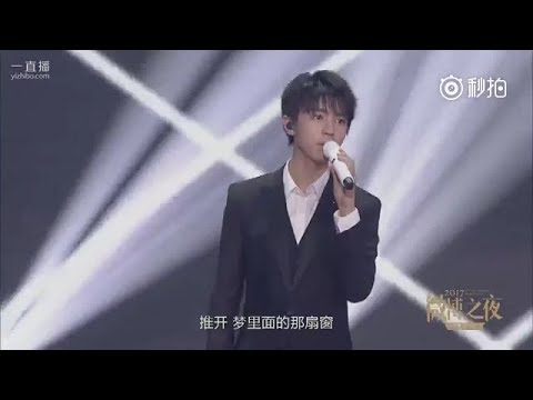 【TFBOYS 王俊凯】 2018微博之夜 TFBOYS 我們的時光(Our times) HD【Karry Wang Junkai】
