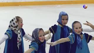 Выкса ТВ Новогоднее представление на льду В гостях у Деда Мороза