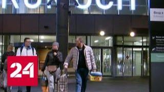 Смотреть видео Еще 350 российских туристов вернулись с Хайнаня - Россия 24 онлайн