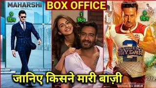 Box Office Collection, De De Pyar De 1st Day Collection, Student Of The Year 2 Box Office Collection