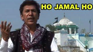 Video Ho Jamal Ho - Hajipir Ji Chadar - Kutchi Devotional Video Songs - The Best Haji Pir Song download MP3, 3GP, MP4, WEBM, AVI, FLV November 2018