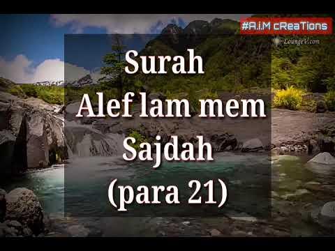Full Download] Surah Mulk Aur Sajdah Ki Fazilat Heart Filling