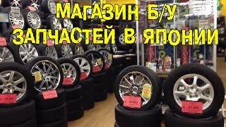 видео Запчасти Мини (Mini) купить с доставкой по Москве и России