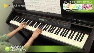 使用した楽譜はコチラ→http://www.print-gakufu.com/score/detail/92772...