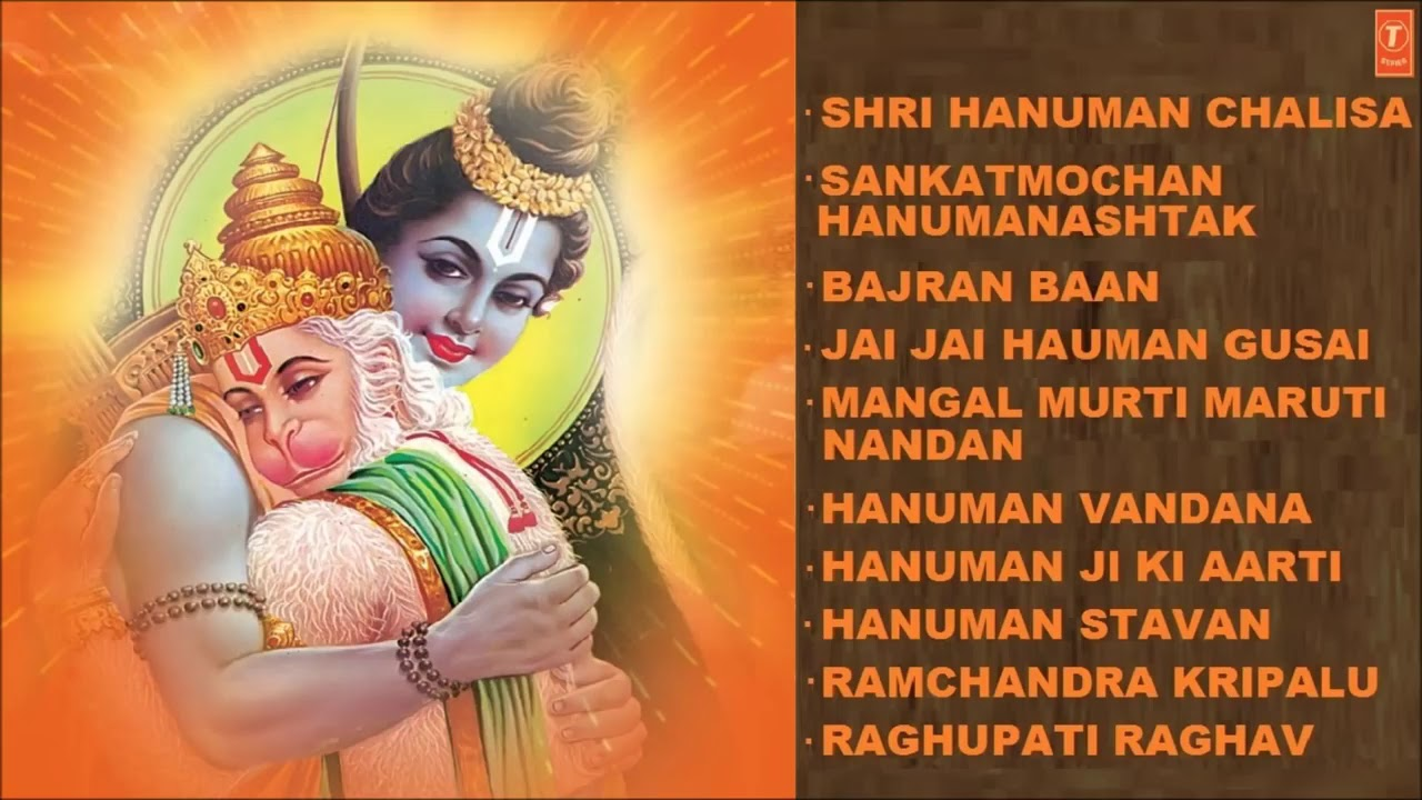 Shri Hanuman Chalisa Hindi Wallpaper