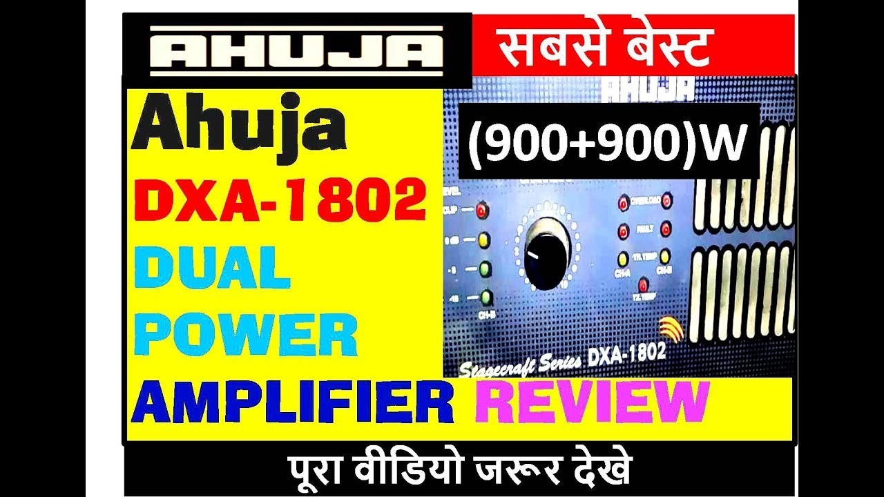 Ahuja Amplifier Dxa 1802 1800 Watt Dual Power Review Price Lml3600 Variable Gain Circuit Amplifiercircuit