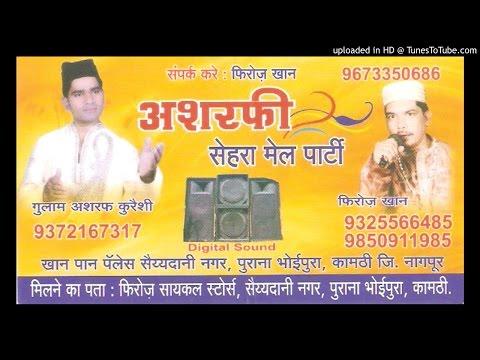 Mera Taj Piya...