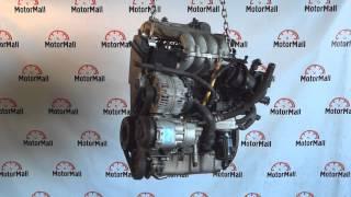 Продаётся контрактный двигатель б.у. AQY для Volkswagen Golf / Bora / Beetle(Видео обзор контрактного двигателя бу для Volkswagen Golf / Bora / Beetle 8-800-775-6774 8-495-255-1580 Модель двигателя: AQY Объем..., 2015-05-25T14:01:13.000Z)