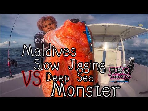 Maldives 🇲🇻 Slow