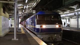 JR貨物 2081レ 代走 EF210-311 推し太郎@山陽本線・広島駅(2018.01.07)