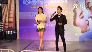 劉亦菲[2015.09.16]《第三種愛情》成都凱德廣場電影見面會(3)