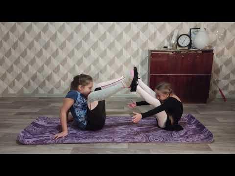 Йога Челлендж. Yoga Challenge.