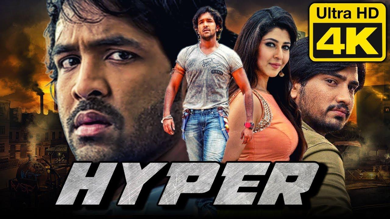 Download Hyper (4K Ultra HD) Hindi Dubbed Movie | Vishnu Manchu, Sonarika Bhadoria