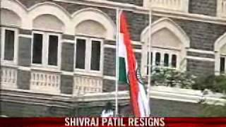 Home Minister Shivraj Patil resigns over Mumbai attacks