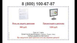 Дипломная презентация по бухгалтерскому учету и анализу собственного капитала организации