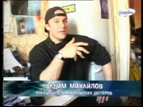 Московский метрополитен. Секреты и мифы.