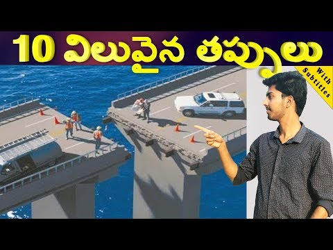 10 Most Costliest Mistakes Ever Made In World's History