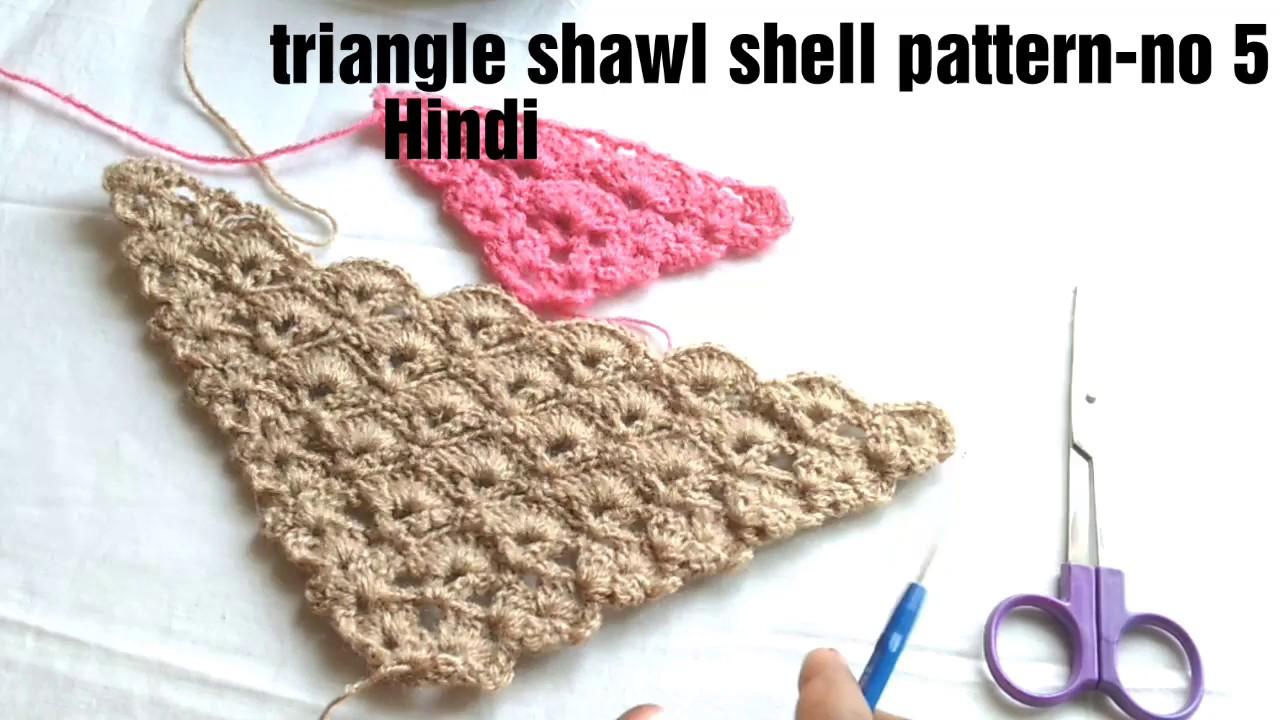 Crochet Triangle Shawl Shell Pattern No 5 Crochet Krosha