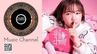 Download Mp3 Ni Pa Bu Pa Shi Qu Wo  你怕不怕失去我  ~ Liu Zeng Tong  刘增瞳