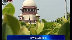 Supreme Court: Right to Privacy a Fundamental Right