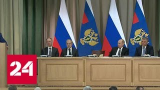 Генпрокурор РФ пообещал представить предложения по снижению нагрузки на бизнес - Россия 24