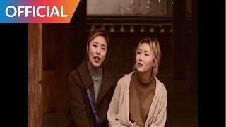 [3.16 MB] 마마무 (MAMAMOO) - 고향이 (My Hometown) MV