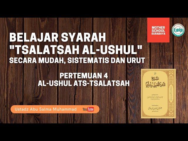 BELAJAR MUDAH 3 LANDASAN UTAMA #4