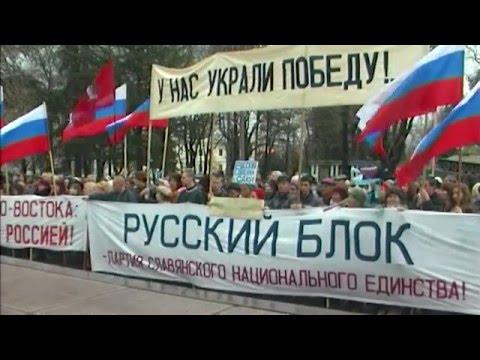 Лютый Февраль. Русская