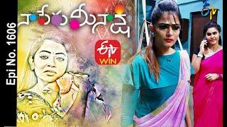 Naa Peru Meenakshi | 19th October 2020  | Full Episode No 1606 | ETV Telugu