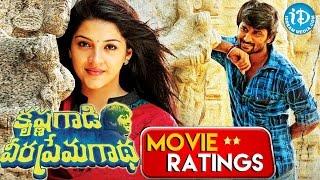 Krishna Gaadi Veera Prema Gaadha Movie Review, Rating, Story : Nani