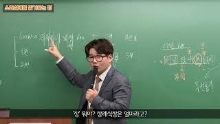 """[소방 공무원] 시험빈출 상급 """"소화설비"""" 암기 꿀팁!"""